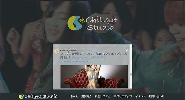 web_chilloutstudio