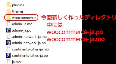 /wp-content/languages/