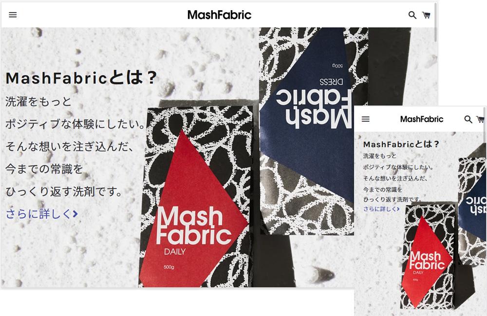MashFabric